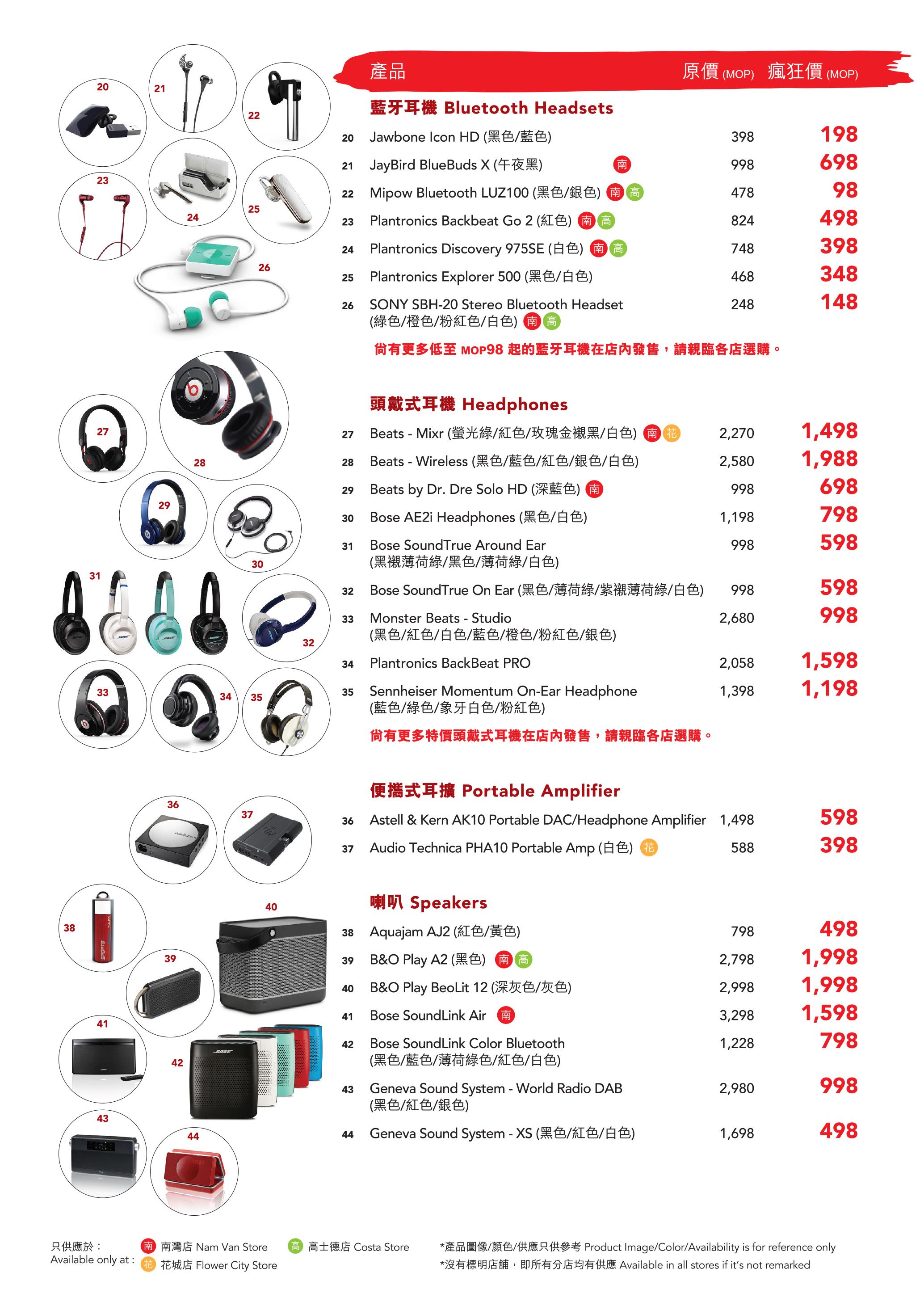 Red_Days_2017_Summer_A4-Leaflet_O_04.jpg