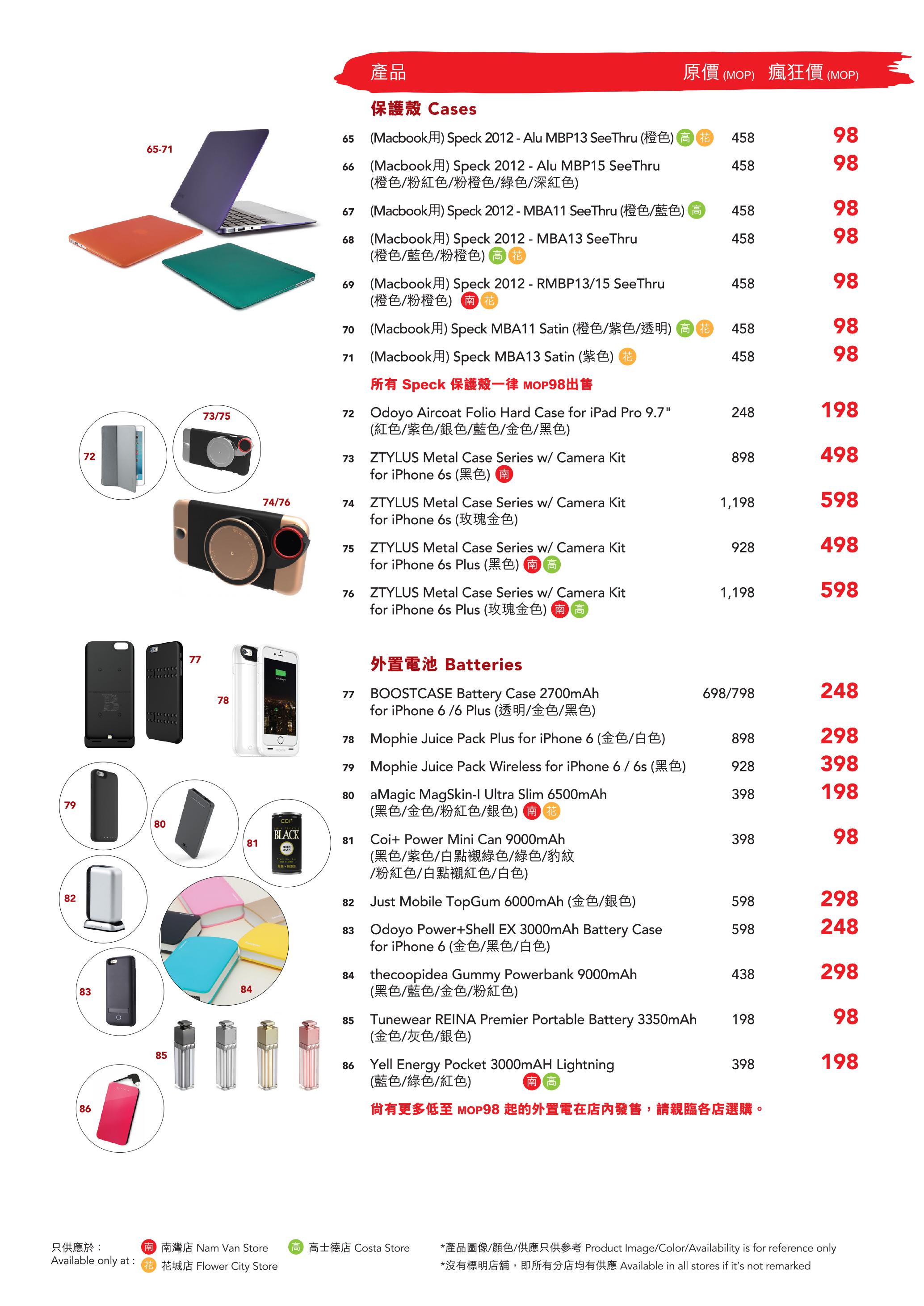 Red_Days_2017_Summer_A4-Leaflet_O_06.jpg