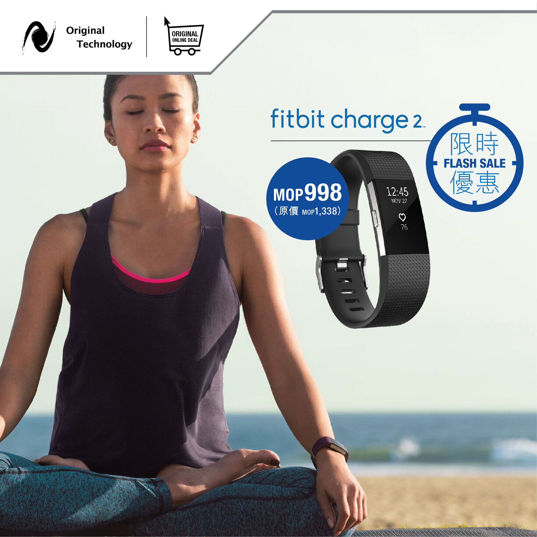 "【Flash Sale】  Fitbit Charge 2 Heart Rate + Fitness Wristband - This time our flash sale offer on ""Original Online Deal"" is Fitbit Charge 2 Heart Rate + Fitness Wristband, the flash sale price is MOP998, which is 25% off of the list price MOP1,338!"
