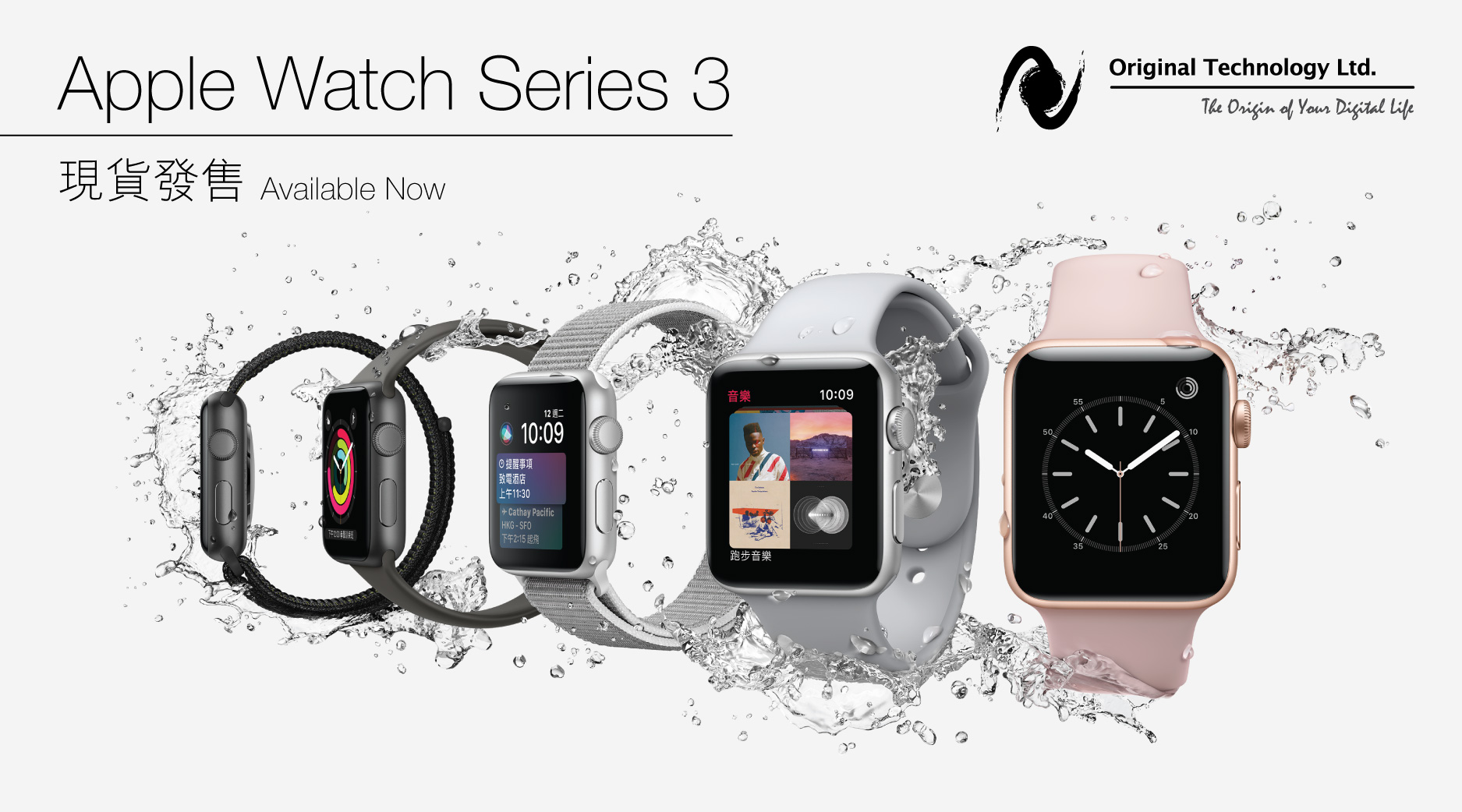 NA05_Apple_Watch_3_900x500_01-01.jpg