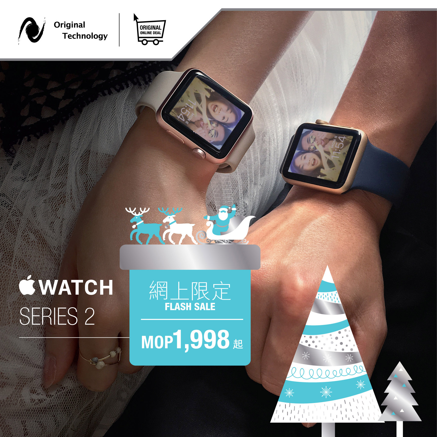 "【Flash Sale】 Apple Watch Series 2 - This time our offer on ""Original Online Deal"" is Apple Watch Series 2 at the flash price from MOP1,998*, order here and get up to MOP990 off!"