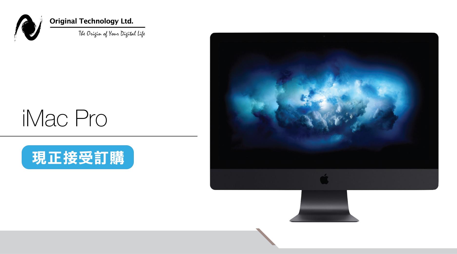 NA04_iMac_Pro-PreOrder_900x500_01-01.jpg