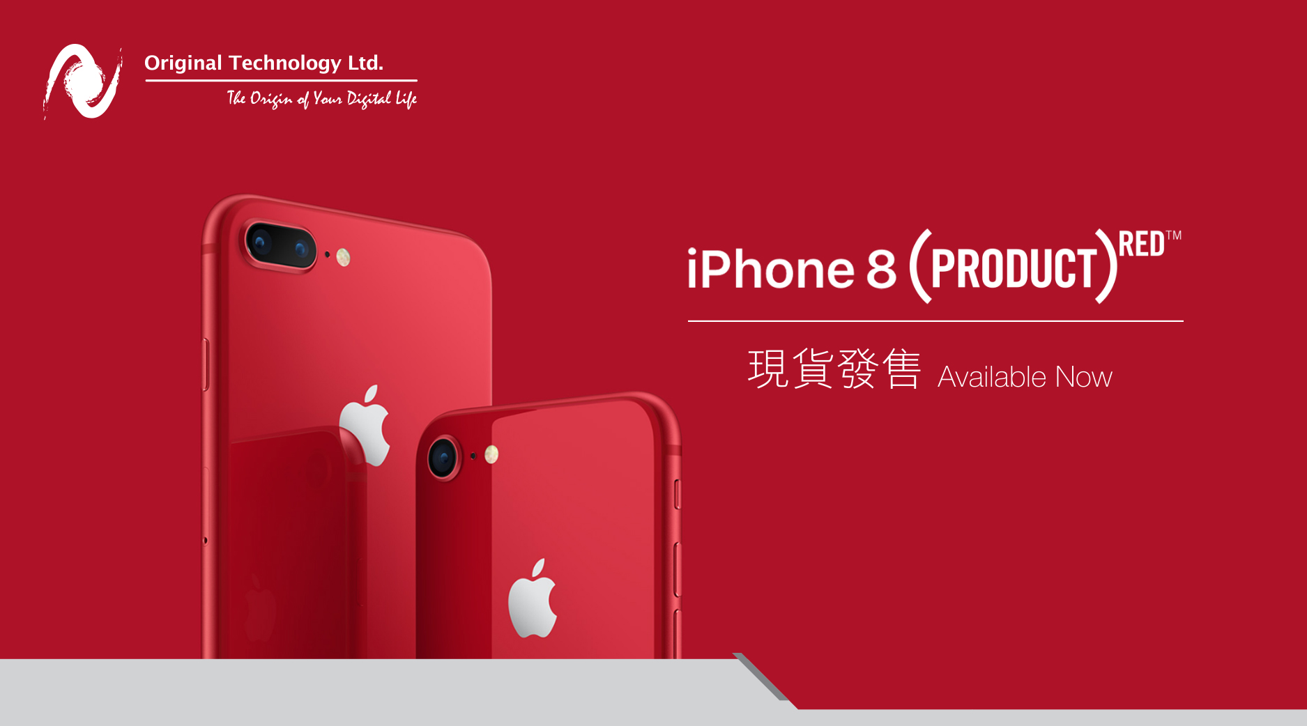 iPhone_RED_900x500.jpg