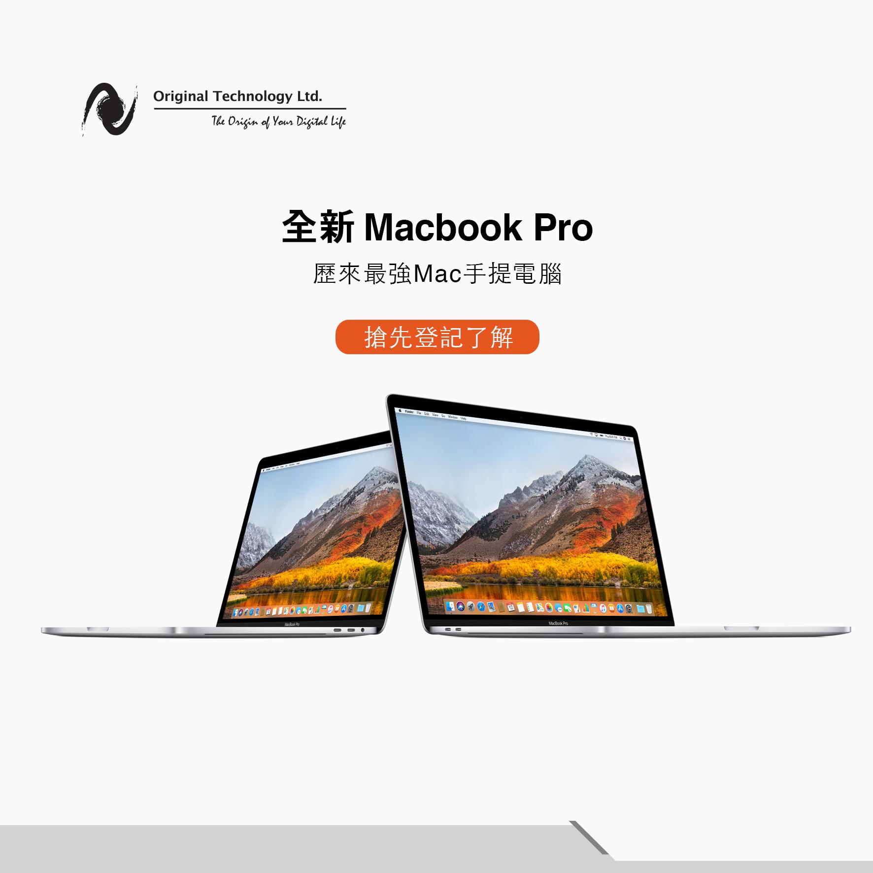 Image_New Macbook Pro.jpg