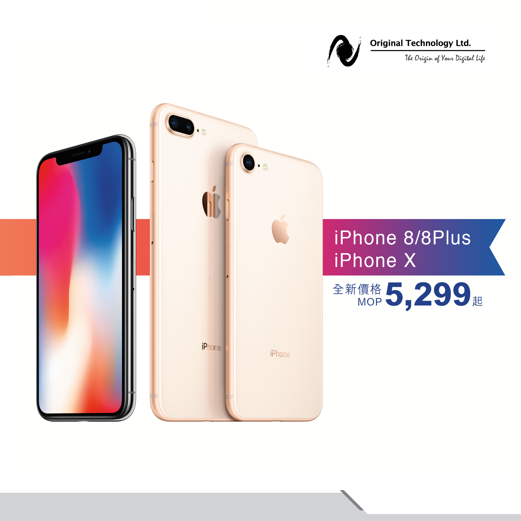 PR01_iPhone8-X_Sale_FB01-01-1.jpg
