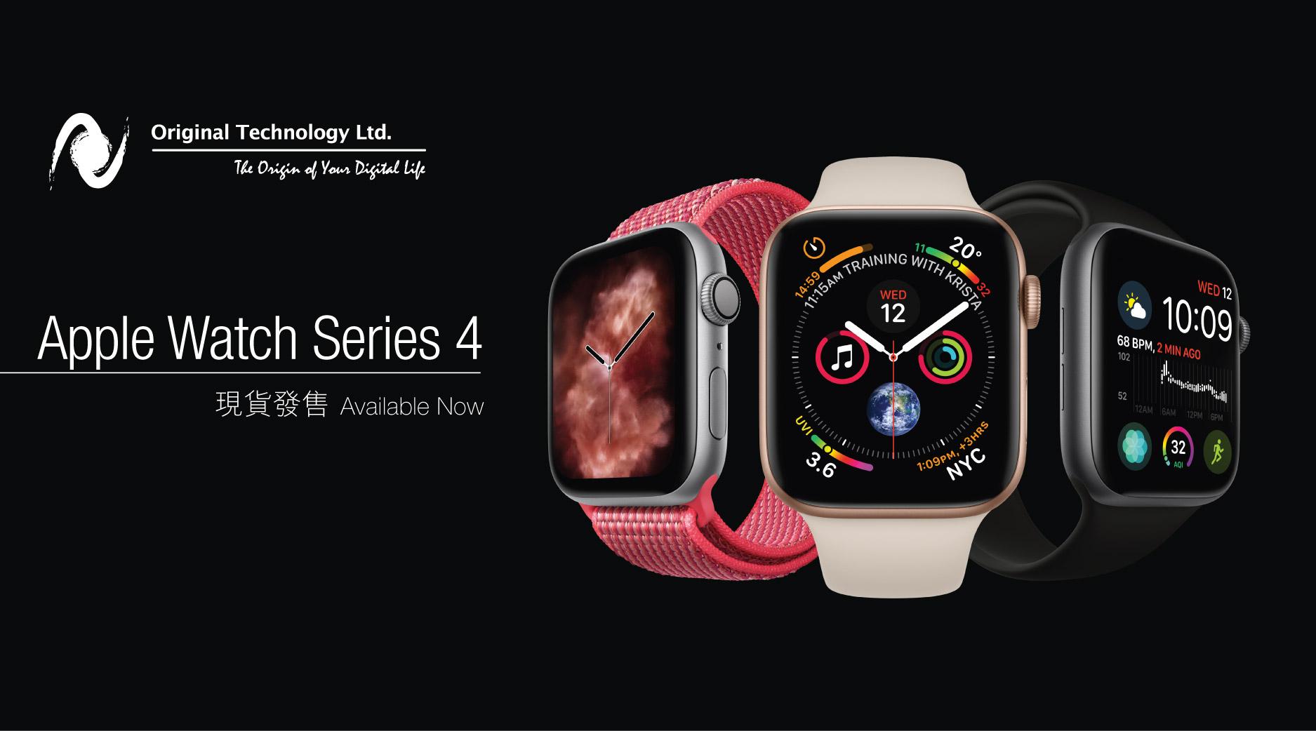 NA06_Apple Watch Series 4_900x500_2.35_1_WeChat_Case.jpg