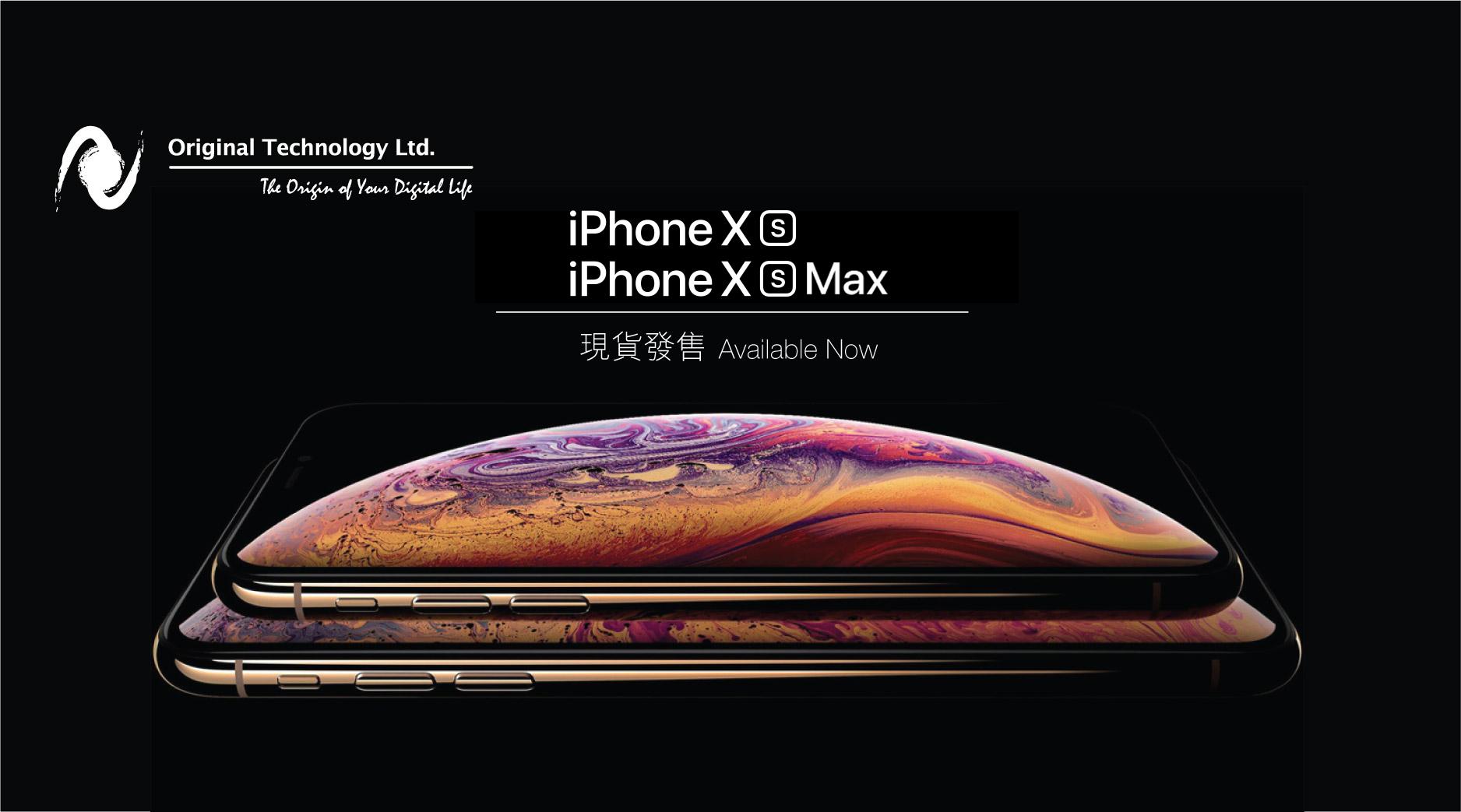 NA01_iPhoneXS_900x500_2.35_1_02_WeChat_Case.jpg