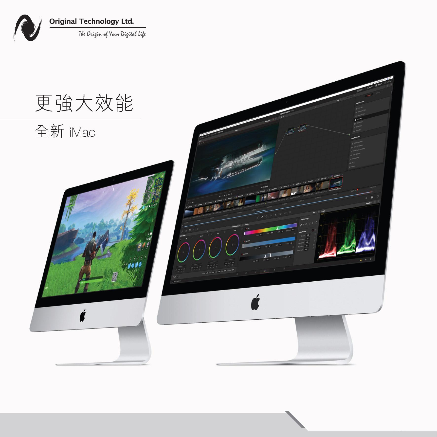 NA07_New iMac_01-01.jpg