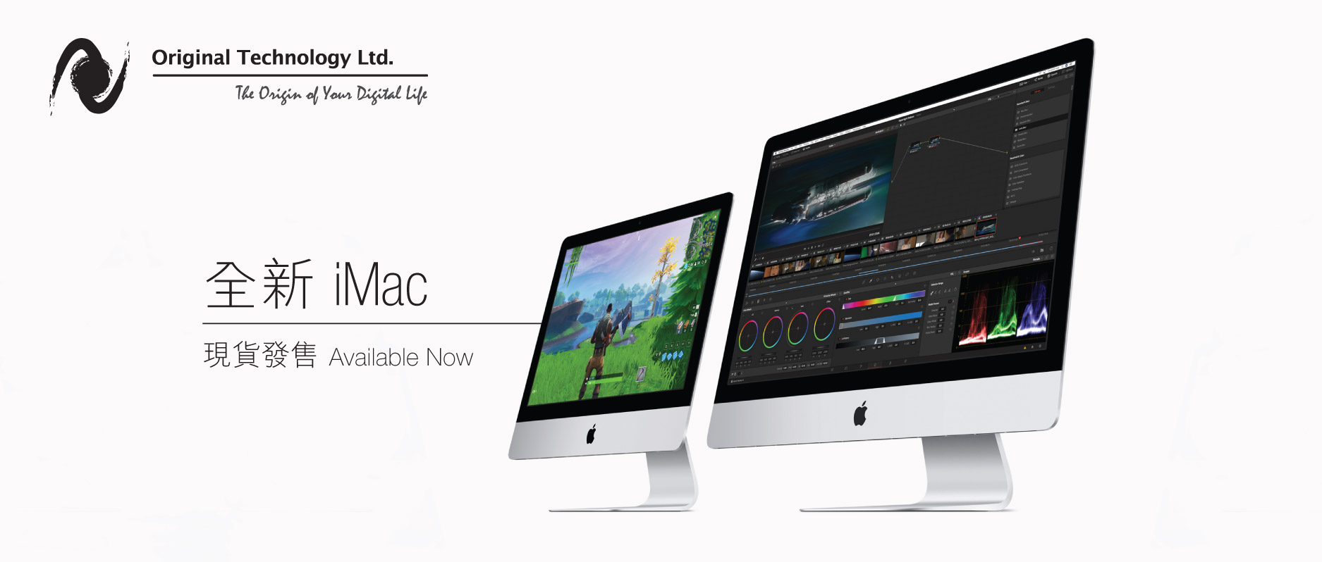 NA07_New iMac_Available Now_900x383_01_WeChat_Case.jpg
