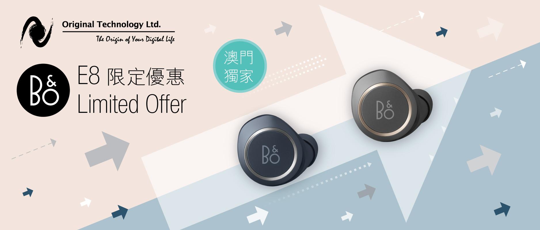 B&O E8 限定優惠 Limited Offer