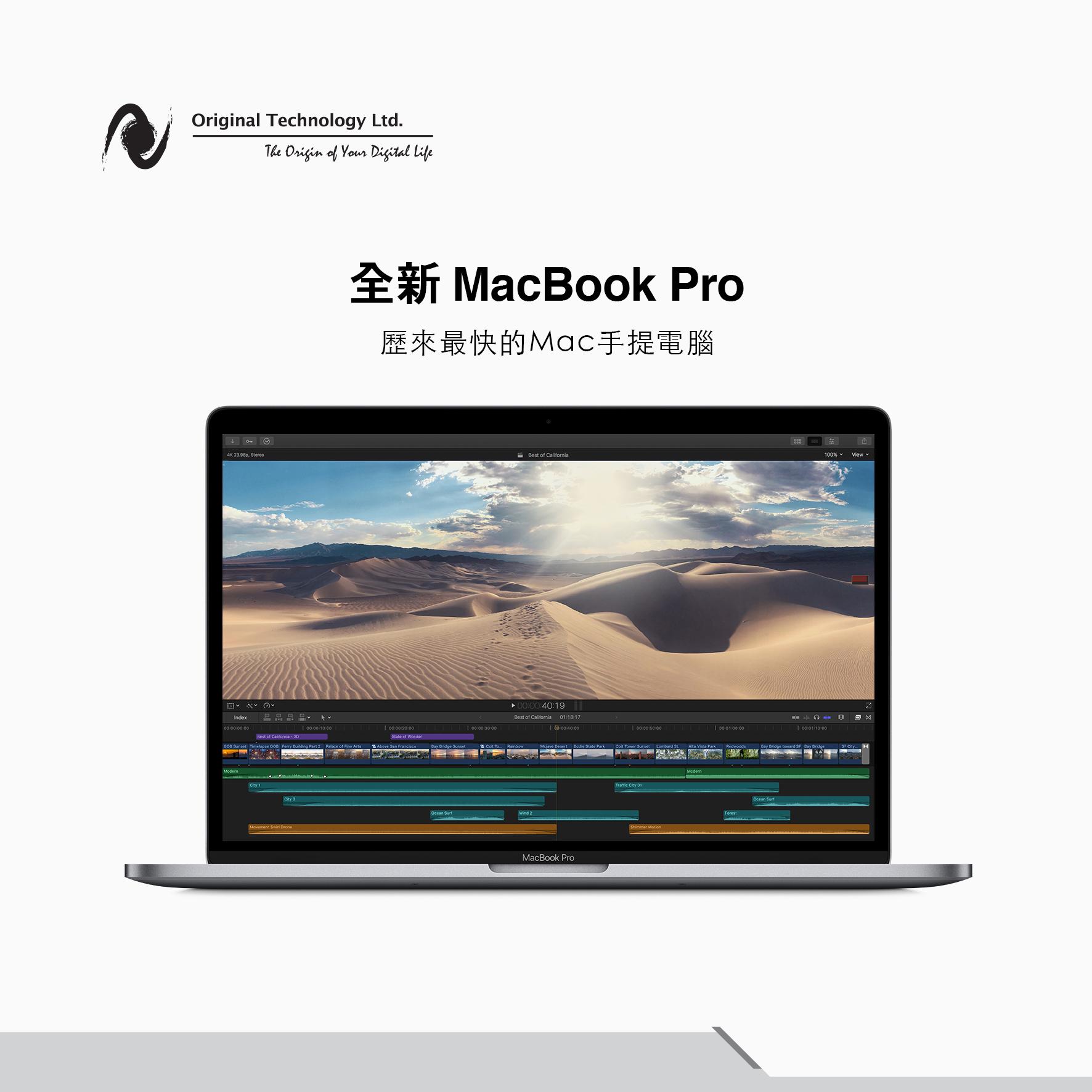 FB_New Macbook Pro.jpg