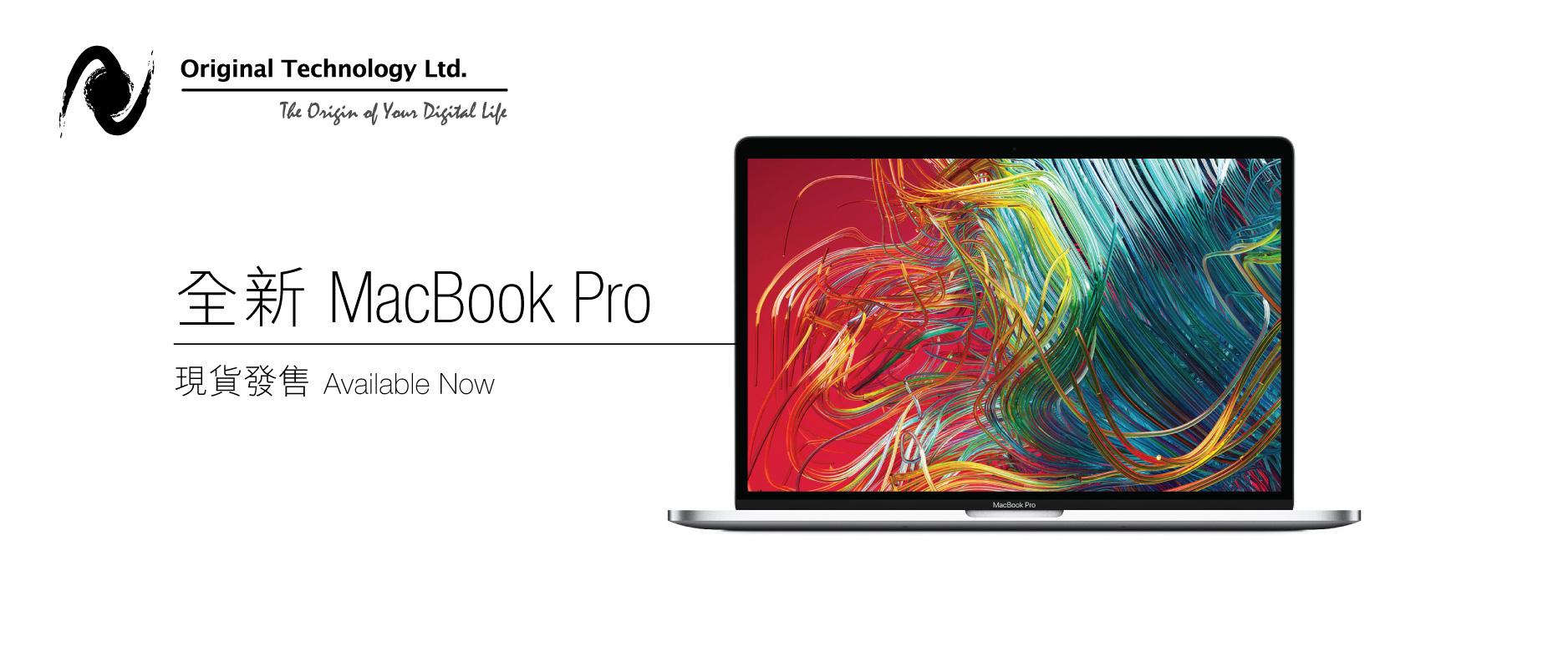 NA07_MacBook Pro_900x383_01_WeChat_Case.jpg