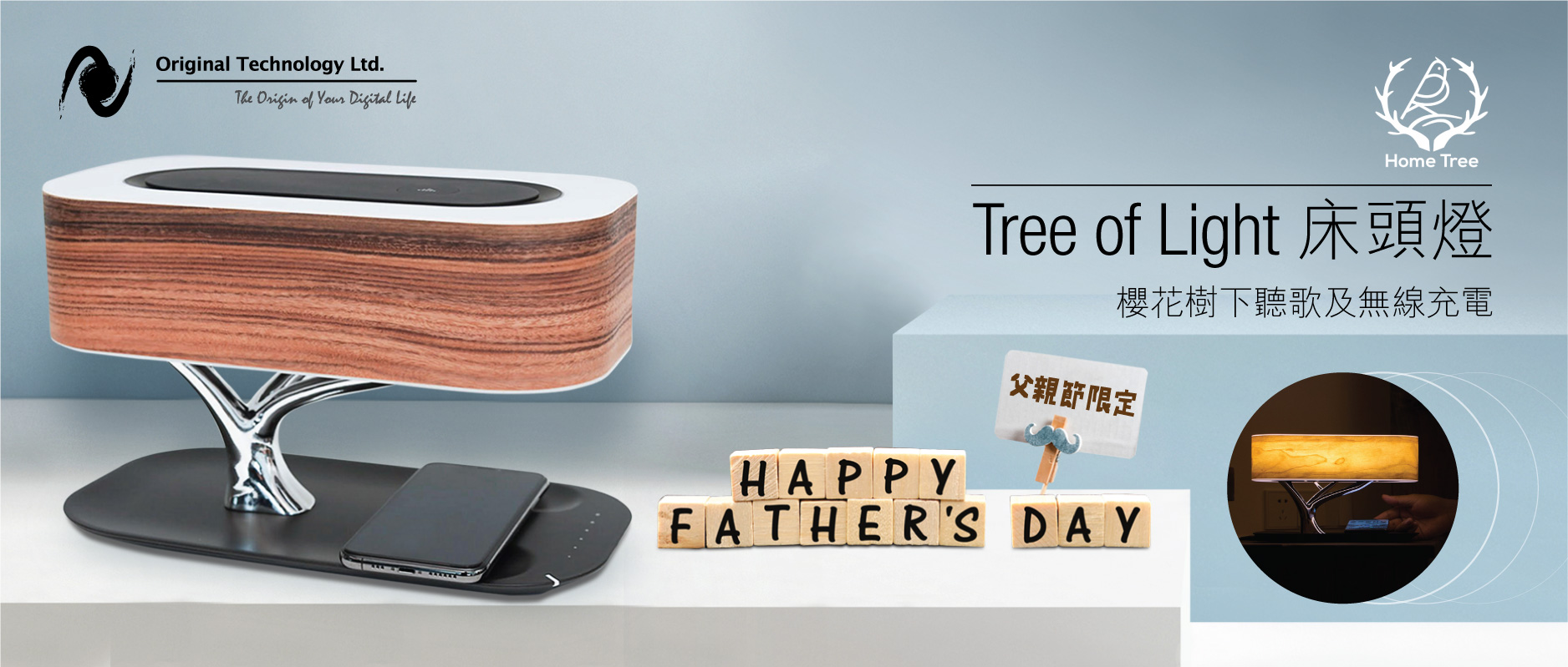 Father's Day 限定優惠 Limited Offer