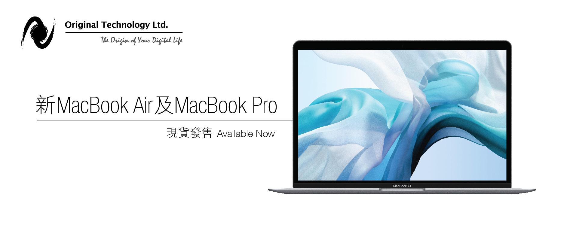NA04_MacBook Air & Pro_900x383_01_WeChat_Case.jpg