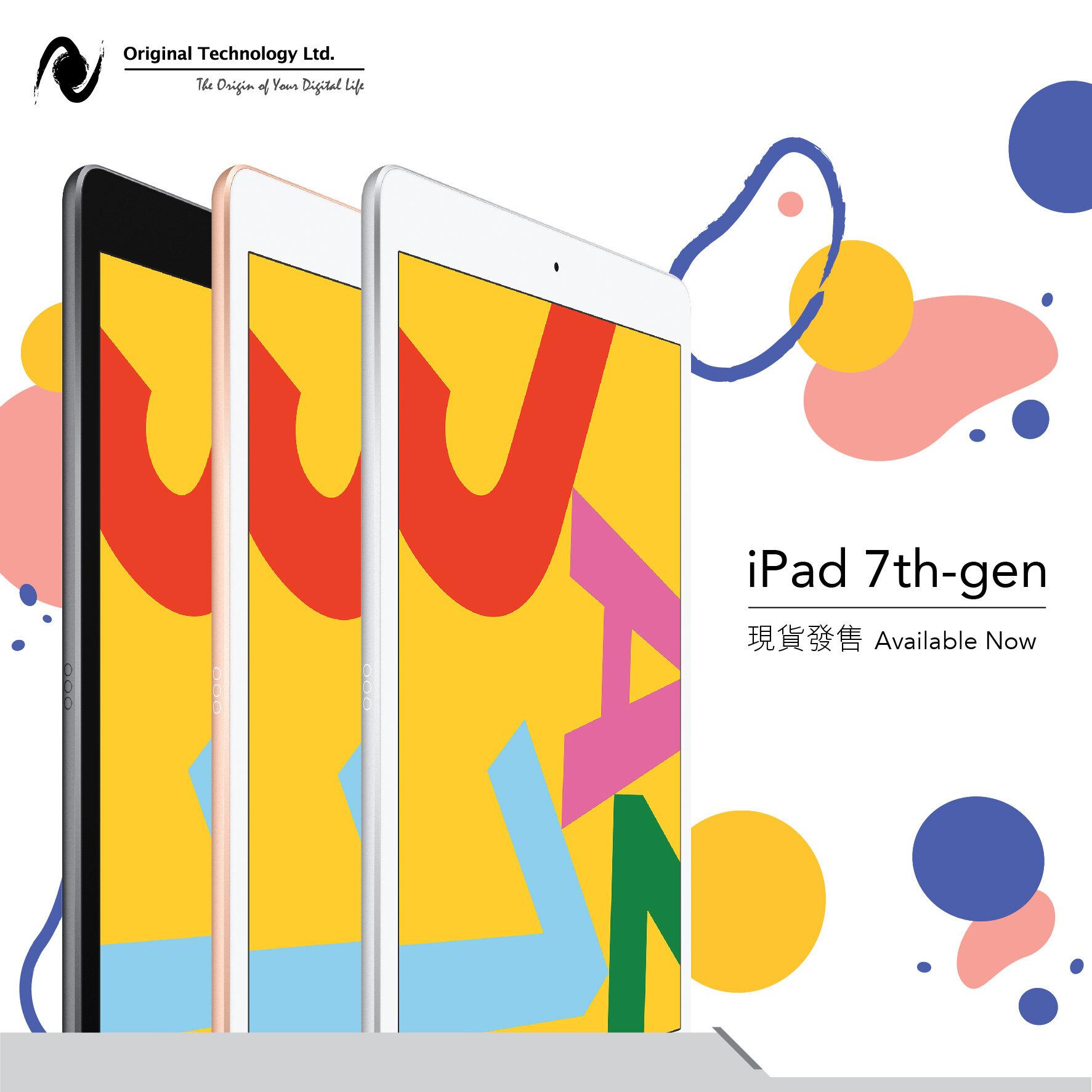 NA03_iPad7 Available Now_FB_02-01.jpg