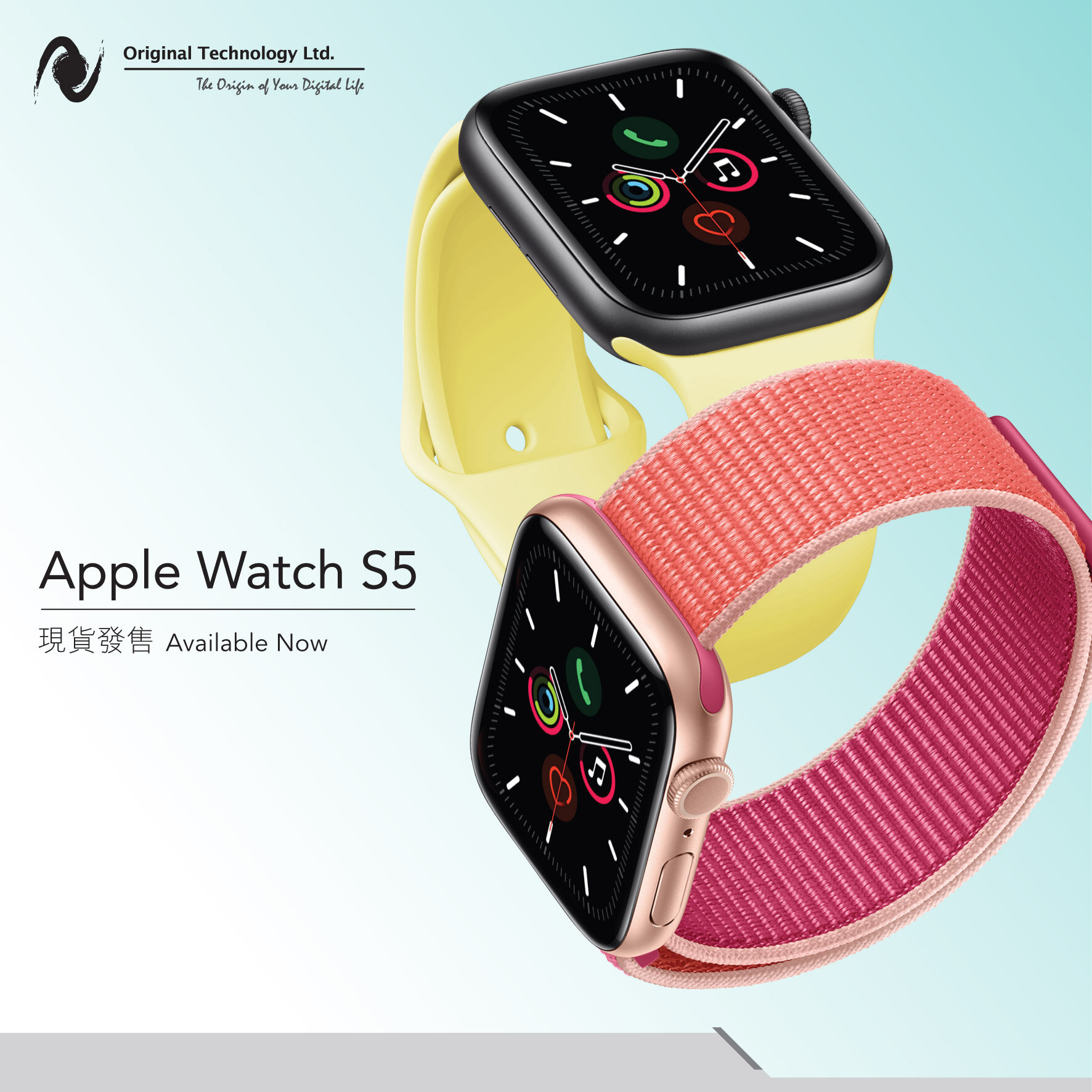 NA02_AppleWatch S5 Available Now_FB_01-01.jpg