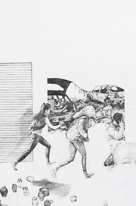 Untitled (Arson Attack)