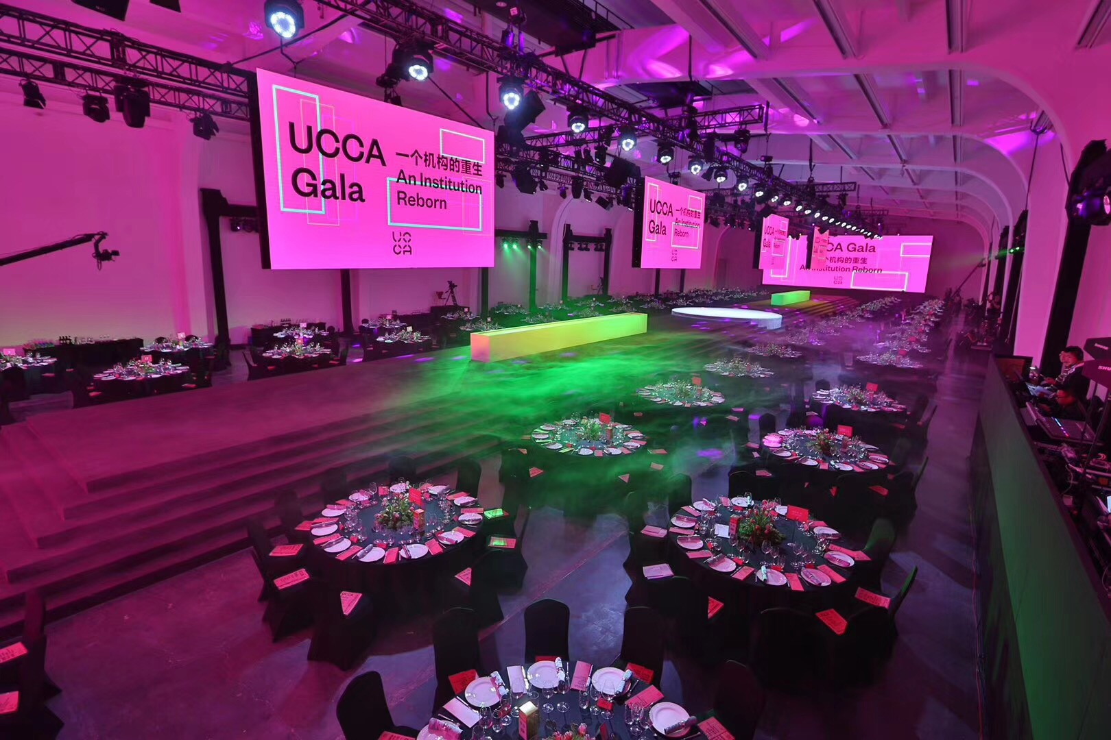 UCCA Gala 2018_An Institution Reborn_HE Wei 何为_Chewing Theoty_咀嚼间-1