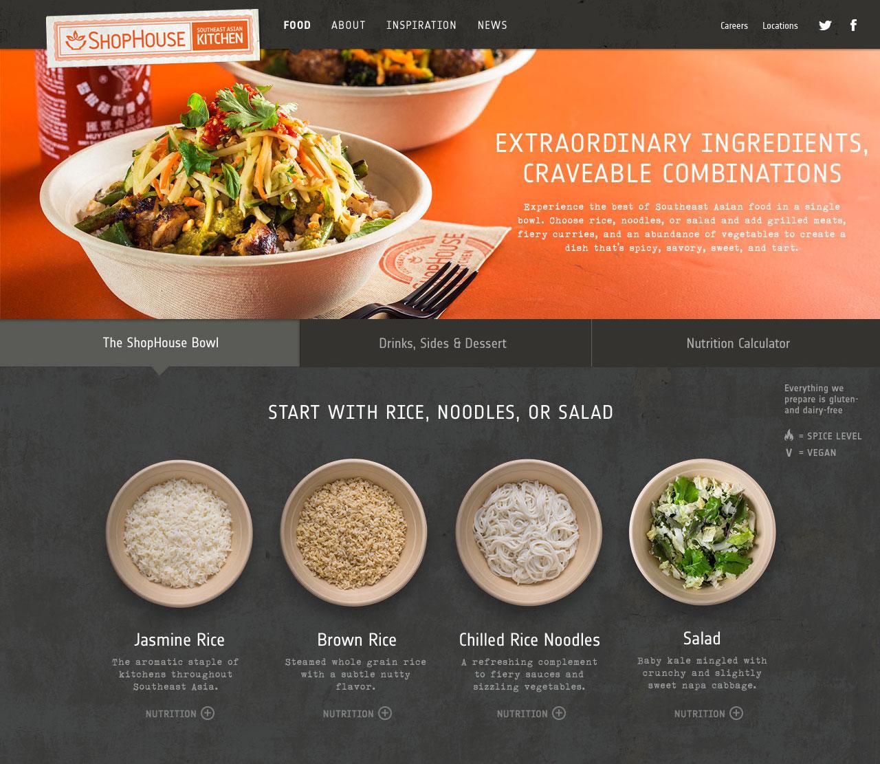 SHK_Desktop_FoodSection_crop.jpg
