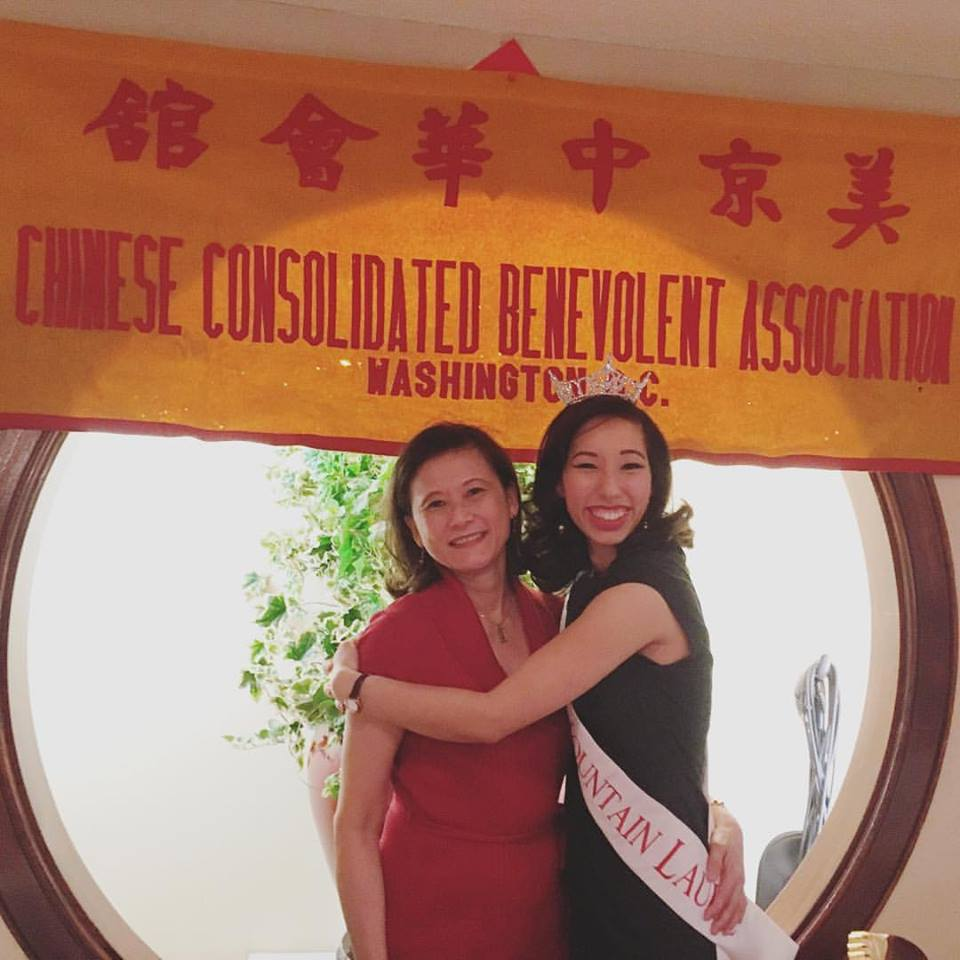 Me and Mom at a Chinese New Year event in DC.