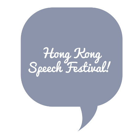HONG KONG SPEECH FEST.png