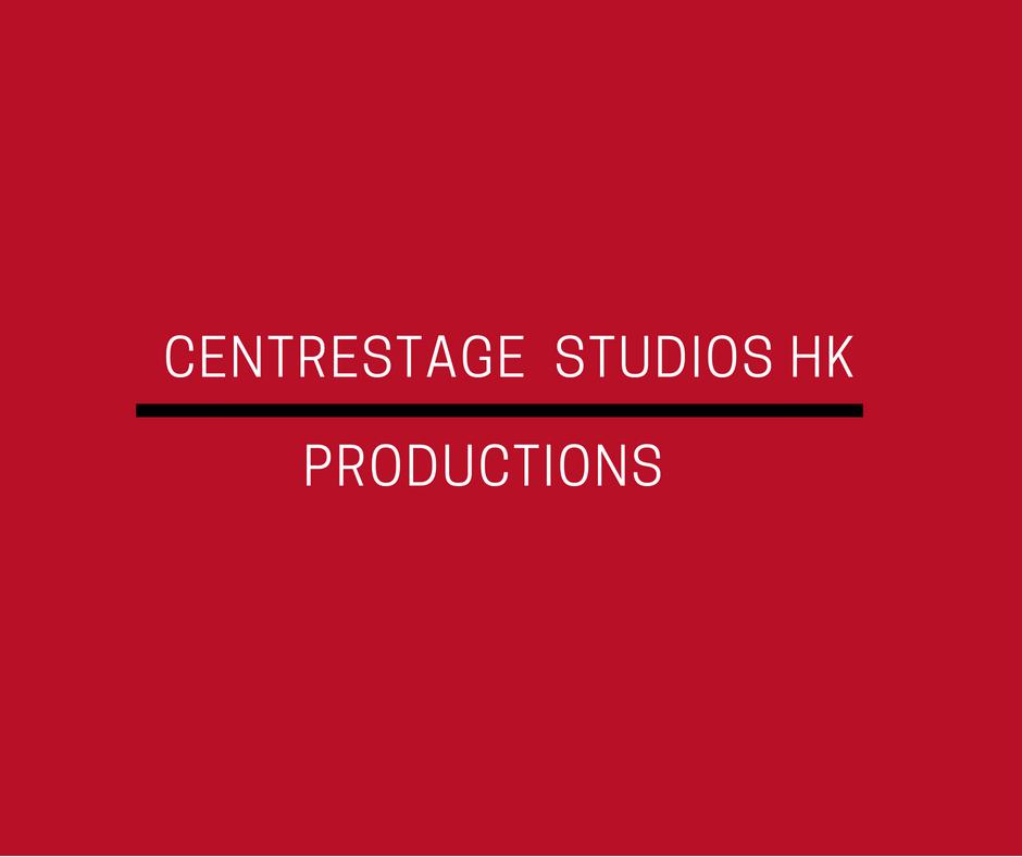 CENTRESTAGE STUDIOS HKPERFORMING ARTS STUDIOS.png