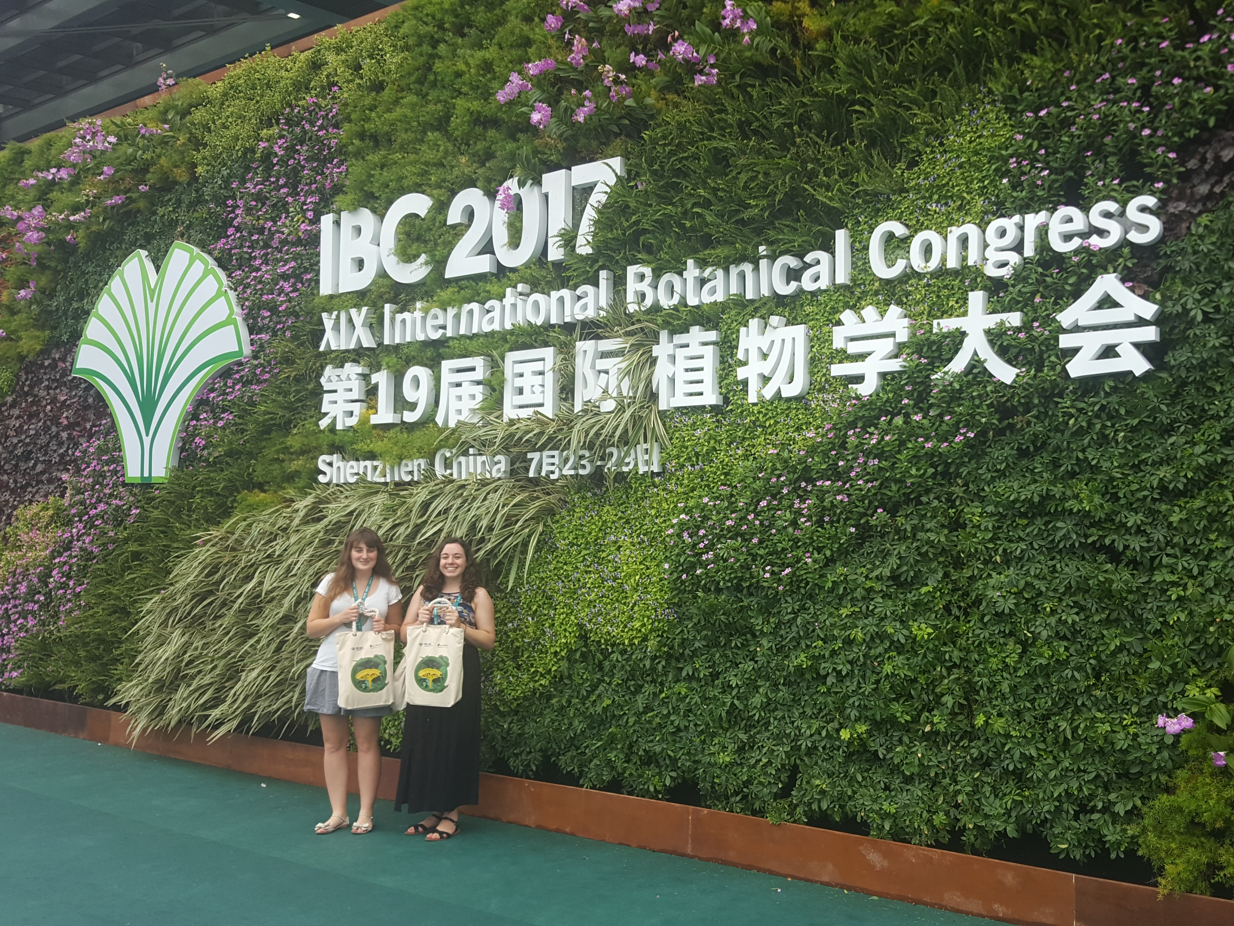 Alyssa Weinstein and I in front of the amazing plant wall with our IBC goody bags!