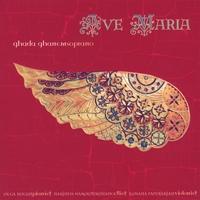 Ghada Ghanem | Recording -Mixing