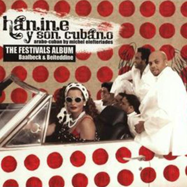 Hanine | Mixing