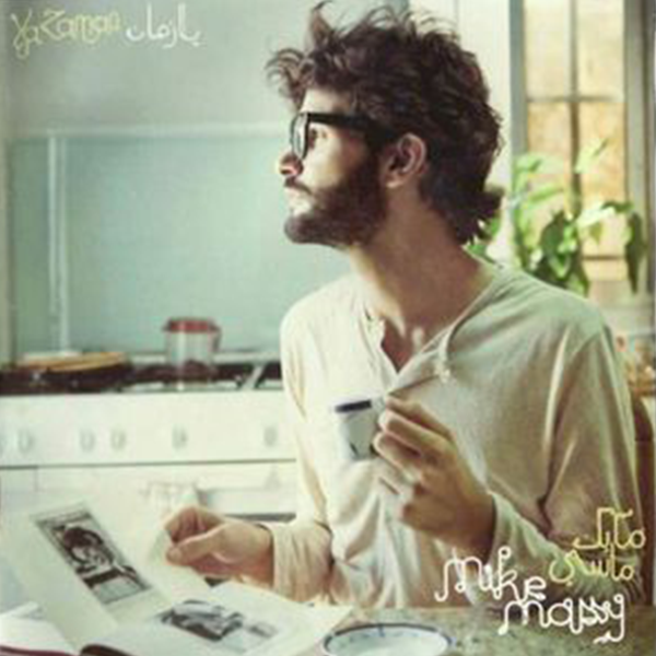 Mike Massy | Recording- Mixing