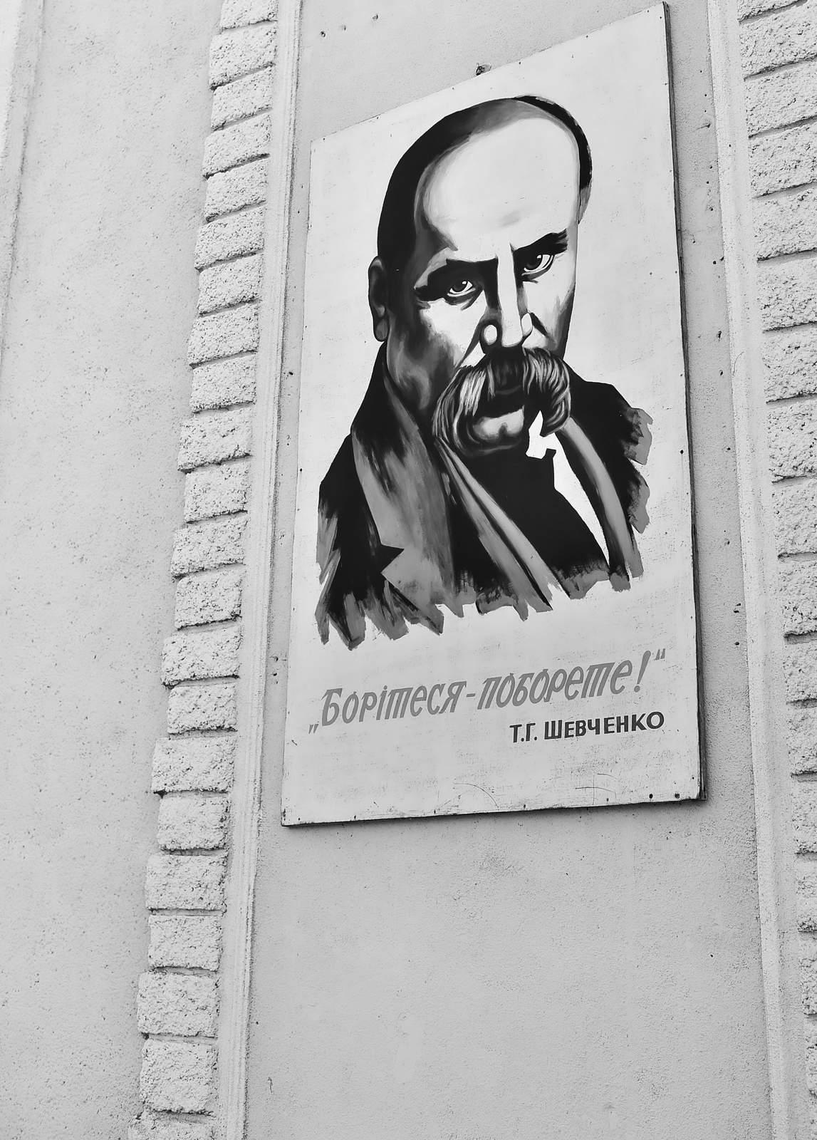 Founder of the Ukrainian Nation, Tchechenka