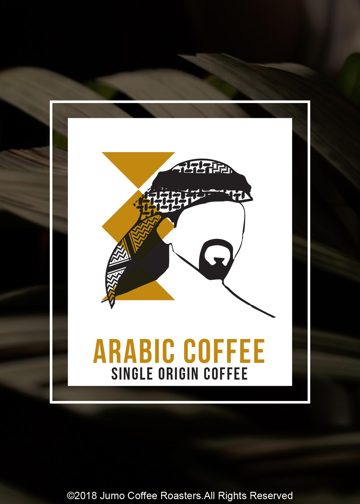 JUMO_COFFEE_BOOKLET New-19.jpg