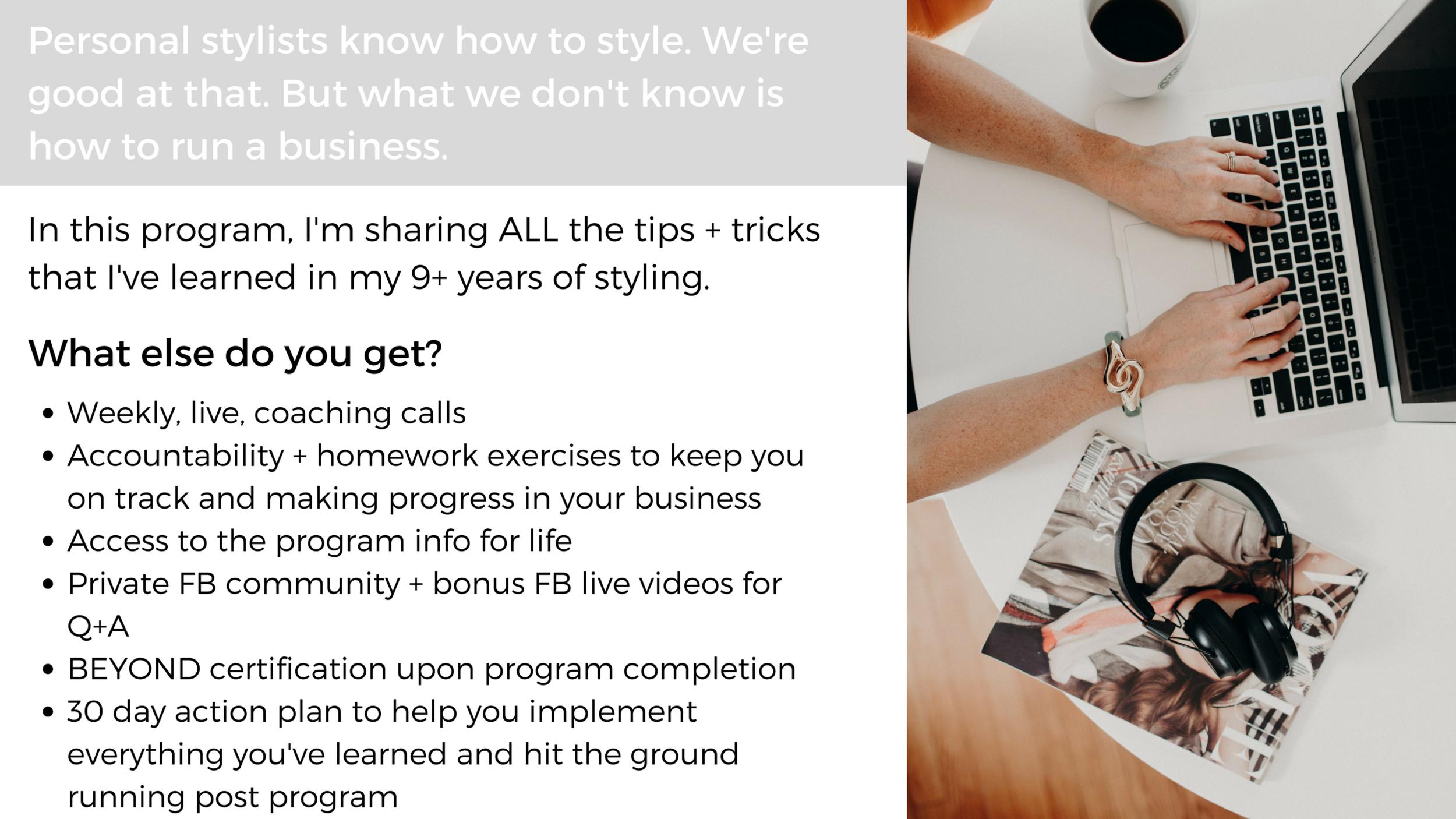 personal stylists coaching program