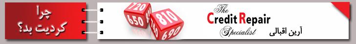 Banner 90x728 (Iran Mehr Website) No.3.jpg