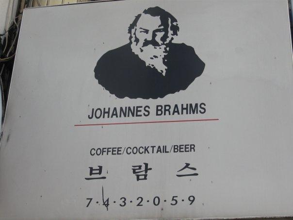 Brahms Cocktail.jpg