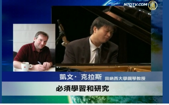 KCNTDTV2.jpg