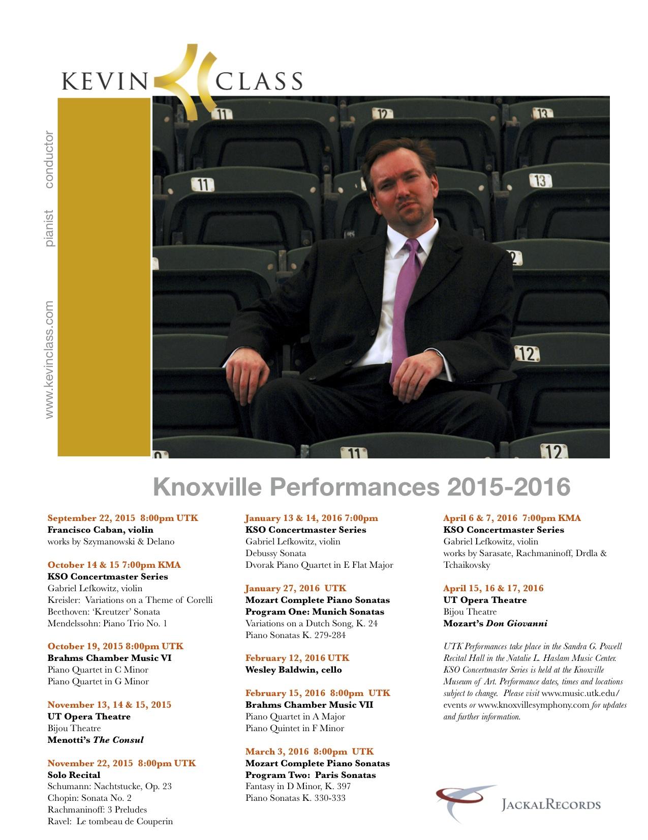 KCKnoxville2015:16jpg.jpg