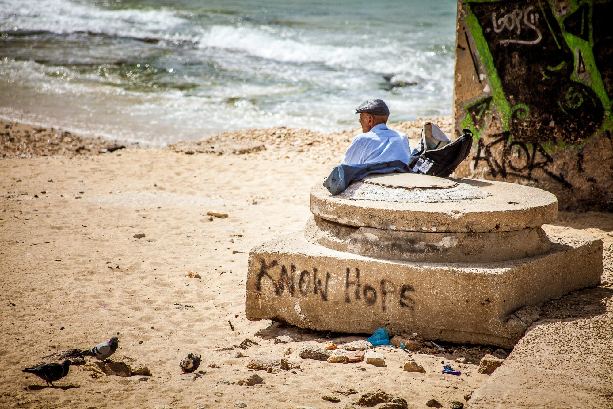 Tel-Aviv_Joffa-165.jpg