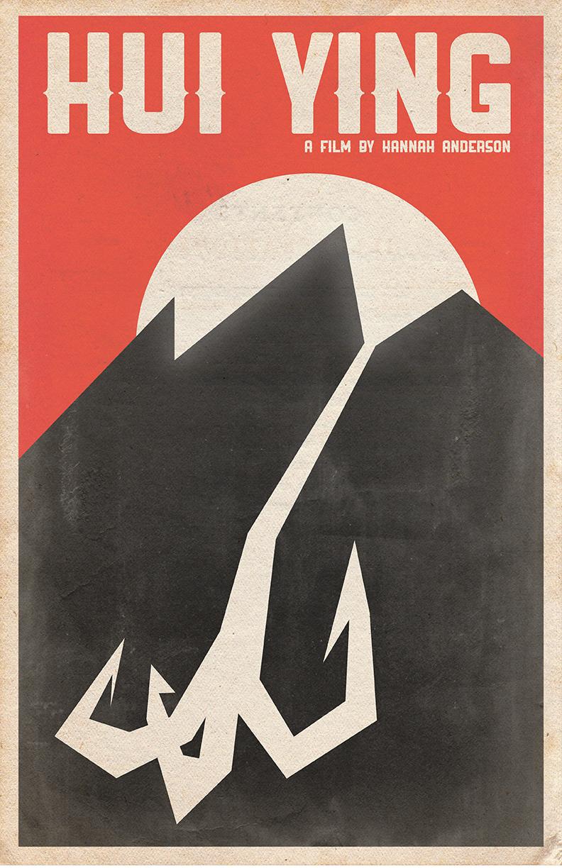 Smaller_File_Hui_Ying_Poster_by_Ricardo_Baltazar.png