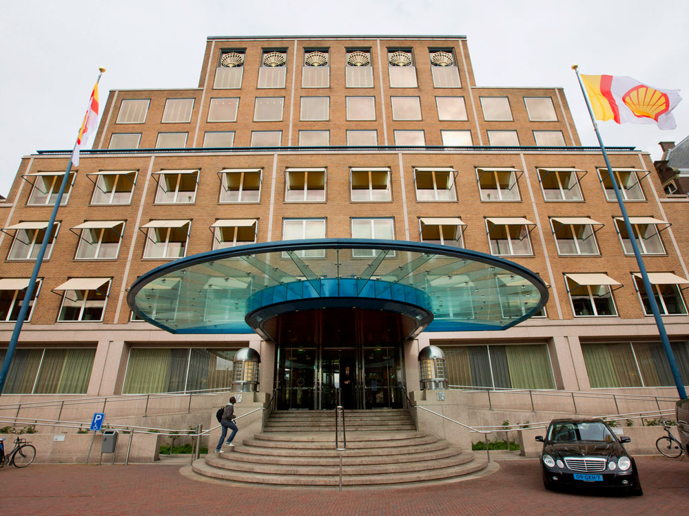 Shell Building, The Hague (SOM)