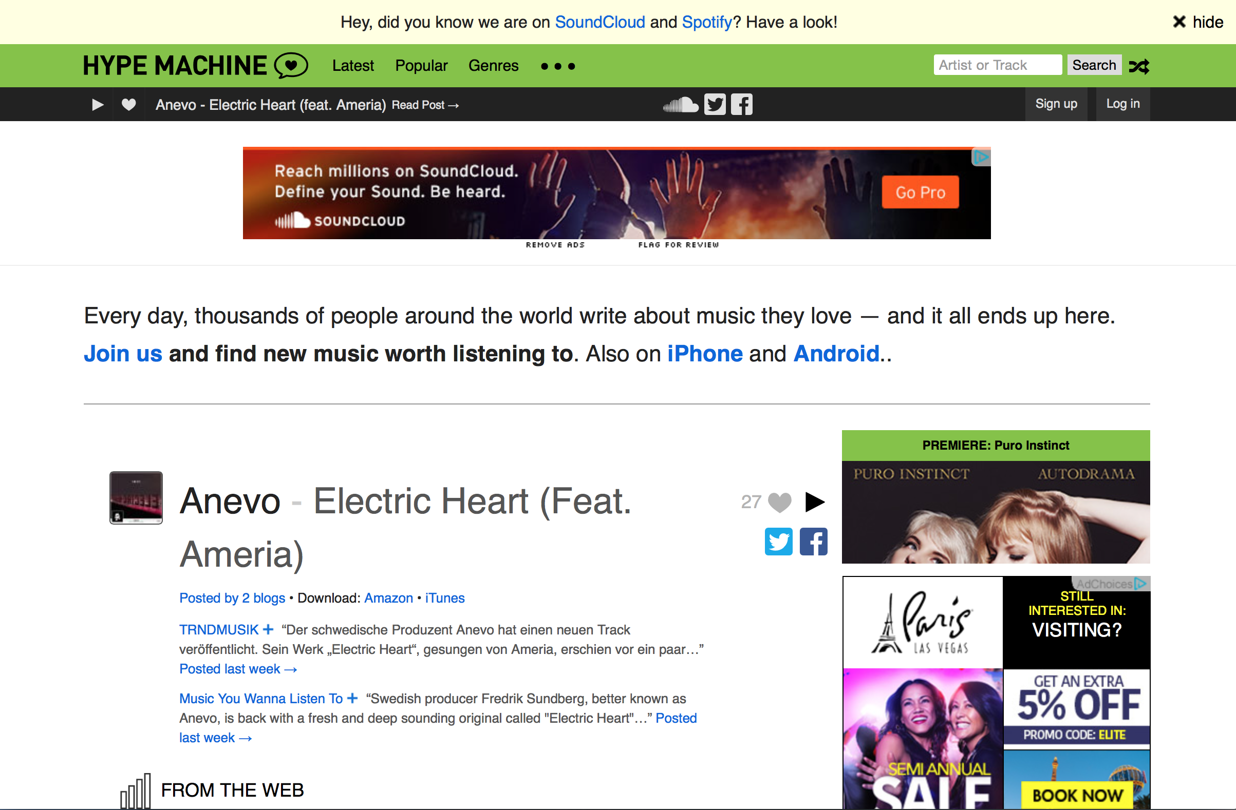 Electric Heart on HYPEM