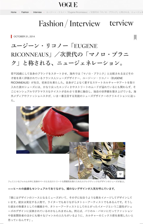 Copy of Vogue Japan