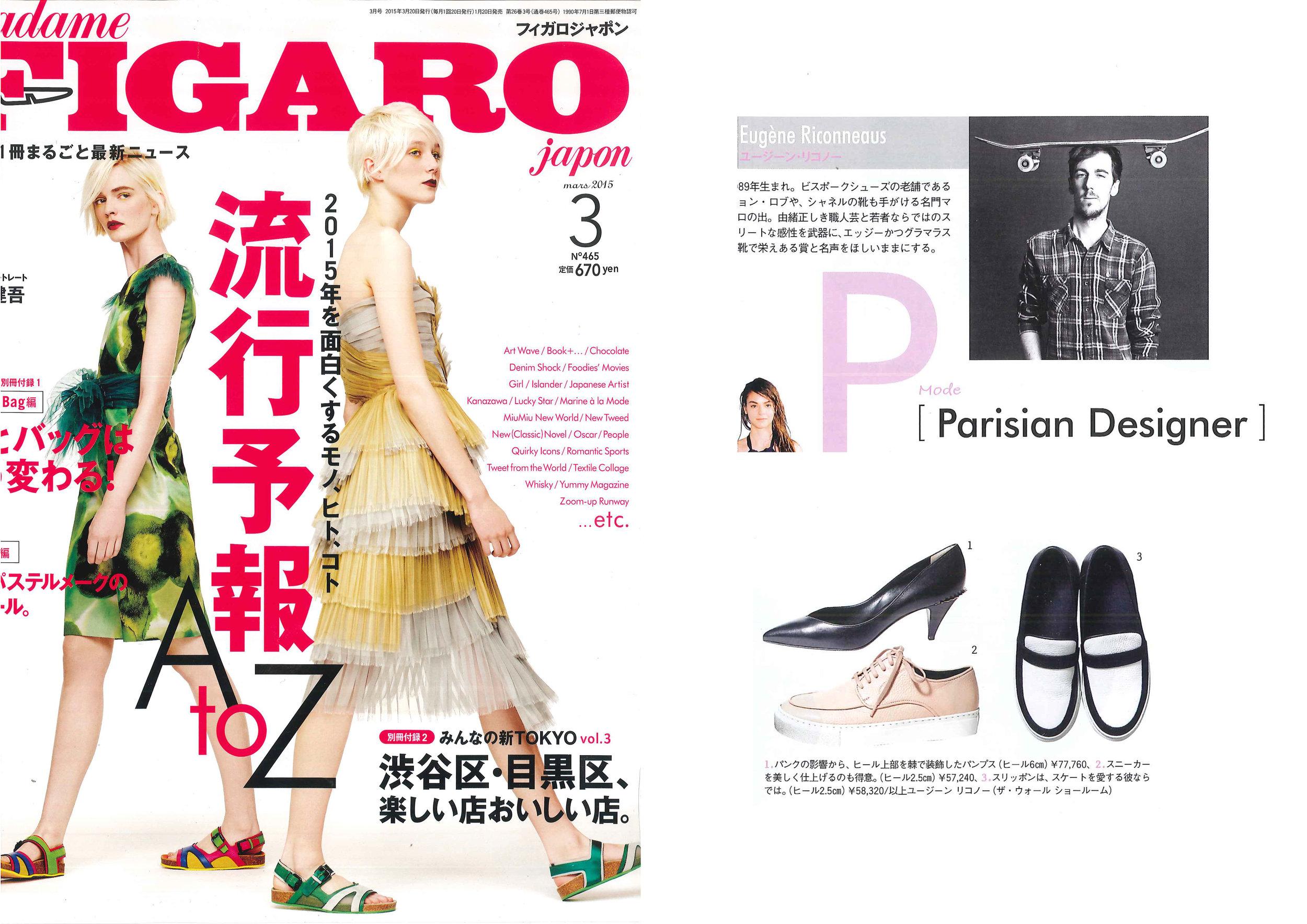 Copy of Madame Figaro Japan