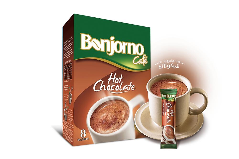 bonjorno-hot-chocolate.jpg
