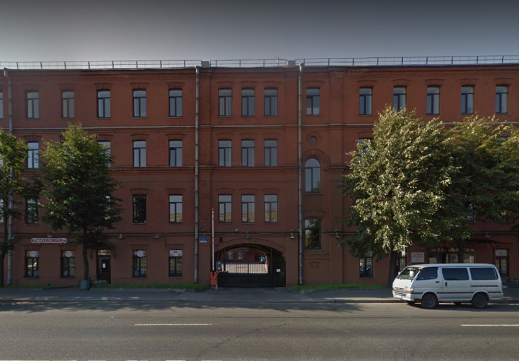 138 Obvodniy Canal Embankment, St. Petersburg, the location of the company that sent security equipment to C.A.R.