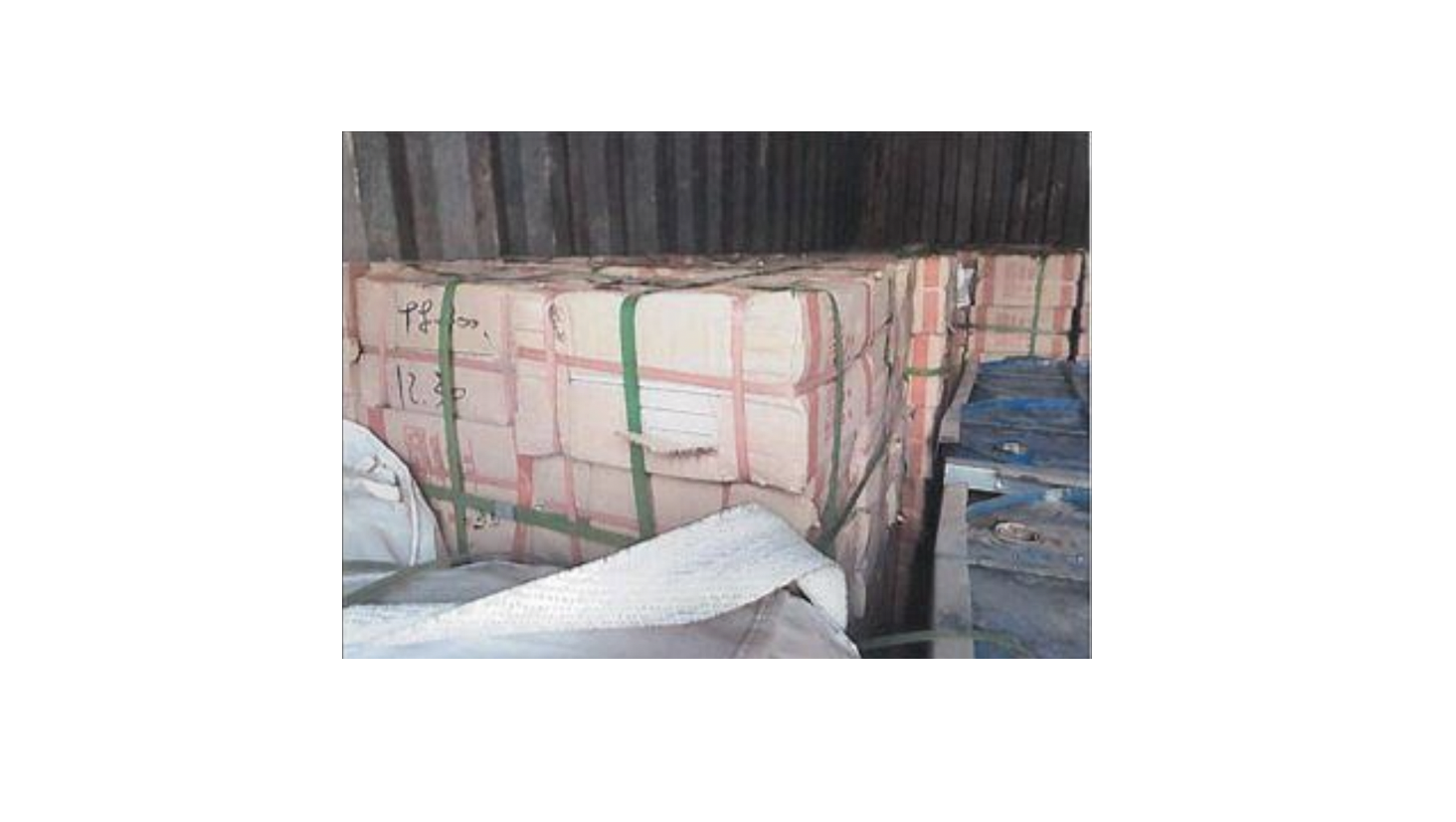 Acid-resistant tiles sent to the Mechanical Manufacturing Factory. Source:   UN Panel of Experts Report
