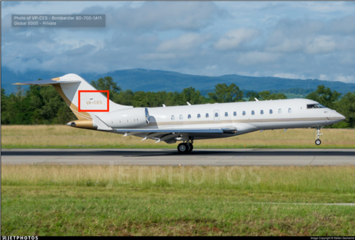 Gulfstream G-V aircraft (VP-CES) allegedly purchased by Teodoro Obiang through his Cayman Island-based company    Ebony Shine International Ltd    for an estimated $33.8 million in 2011. Source: https://www.jetphotos.com/photo/9006498