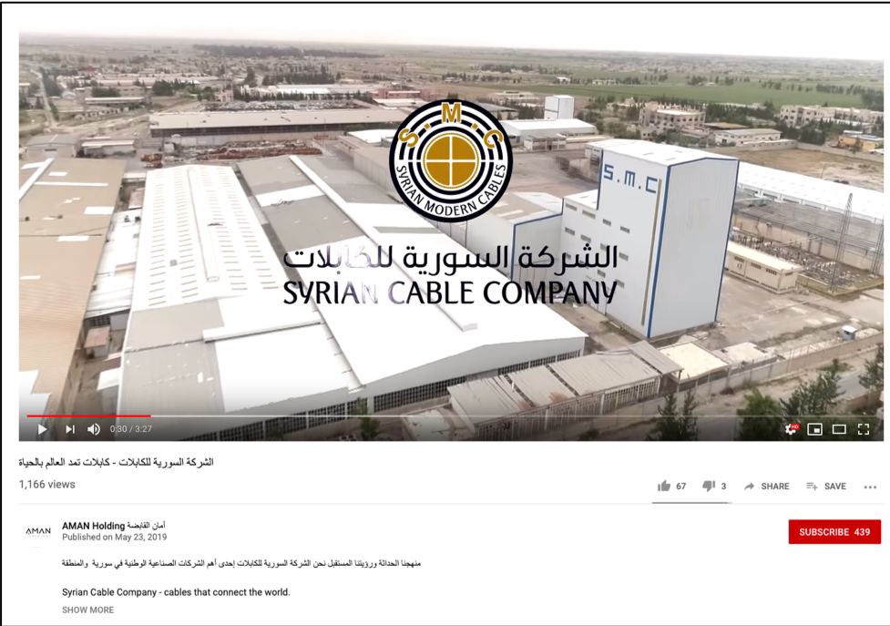 Aman Holding, a US-sanctioned company owned by Samer Foz, posted a video of the Syrian Modern Cable Company in May 2019. Foz may have acquired it as a result of the regime's seizure of Imad Ghreiwati's assets.