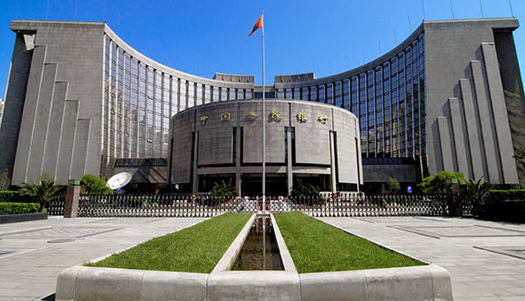FX in the Age of Central Bank Activism.   Photo: www.english.cri.cn