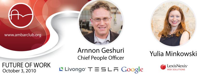 arnnon-geshuri-future-of-work.png